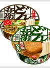 どん兵衛(きつね・肉) 88円(税抜)