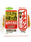 イチ押し キムチ 158円(税込)