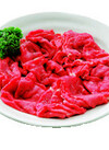 牛切り落とし(交雑種) 333円(税抜)