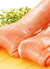 豚肉ブロック(ヒレ肉) 30%引