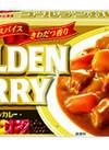 ゴールデンカレー 149円(税込)