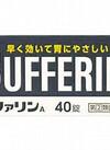 バファリン 1,098円(税抜)