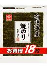 有明海産焼のり 398円(税抜)