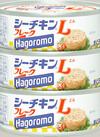 シーチキンLフレーク 258円(税抜)