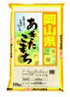 あきたこまち 2,980円(税抜)