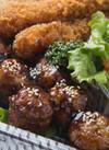 肉コロッケ 98円(税抜)