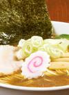 チキンラーメン 298円(税抜)