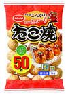 たこ焼(冷凍食品) 398円(税抜)