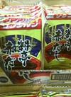 料亭赤だし 118円(税抜)