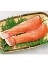 生銀鮭切身(養殖) 199円(税抜)