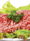 豚ひき肉 500円(税抜)