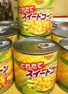 スイートコーン 96円(税込)