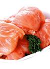 若鶏むね肉 38円(税抜)