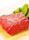 牛モモブロック 398円(税抜)