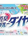 ブルーダイヤ 169円(税抜)