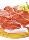 豚肉カツ用各種 30%引