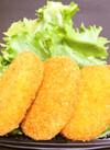野菜コロッケ 84円