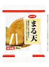 まる天≪136g≫ 75円(税抜)