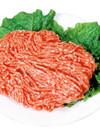 豚肉ミンチ(解凍) 85円(税込)