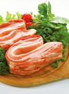 豚肉ブロック(バラ肉) 98円(税抜)