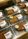 三元豚の厚切りロースかつ 280円(税抜)