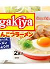 Sugakiyaラーメン 168円(税抜)