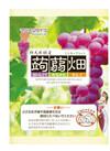 蒟蒻畑各種 128円(税抜)
