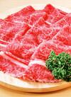 黒毛和牛切落し(モモ・カタ・バラ肉) 半額