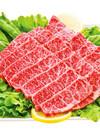 黒毛和牛焼肉用(モモ・カタ・バラ肉) 598円(税抜)
