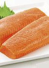 銀鮭刺身用(養殖・解凍) 298円(税抜)