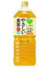 グリーンダカラ やさしい麦茶 97円(税抜)
