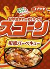スコーン各種 66円(税抜)