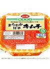 まろやか甘辛キムチ 138円(税抜)