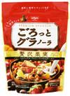 ごろっとグラノーラ贅沢果実 199円(税抜)