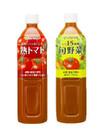 旬野菜・熟トマト 126円(税込)