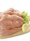 健康咲鶏ムネ肉 48円(税抜)
