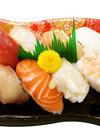 お魚屋さんのお寿司 580円(税抜)