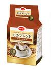コーヒーバッグモカブレンド 155円(税抜)