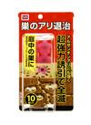 巣のアリ退治 498円(税抜)