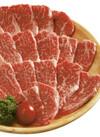 ひろしま牛バラ焼肉用 1,580円(税抜)