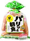 パリッと朝食ウインナー 213円(税込)