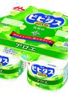 ビヒダスBB536 118円(税抜)