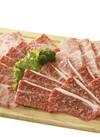 ひろしま牛焼肉セット 1,480円(税抜)