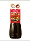 醸熟ソースウスター 182円(税込)