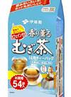 香り薫るむぎ茶 138円(税抜)