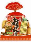 おでん袋 168円(税抜)
