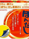 ほんだし K-20 278円(税抜)