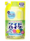 漂白ワイドハイター 77円(税抜)