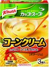カップスープ 257円(税込)