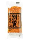 奴 118円(税抜)